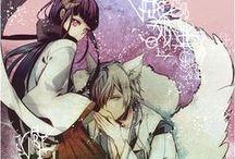 妖狐×僕SS ~  Inu x Boku SS