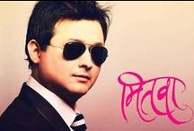 Swapnil Joshi / Discover the photos | wallpapers | images of smart and handsome marathi actor | star | celebrity swapnil joshi from his marathi movies like duniadari.