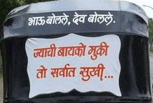 Bike Backside Quotes in Marathi / See the backside as well as front-side quotes on bike in marathi.