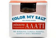 Greek Salt & Spices
