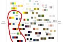 활기차고 경쾌하게,  그리고 역동적으로 / 선명한톤의 원색계열의 색감은 그림에 활기차고 경쾌한, 역동적인 느낌을 준다