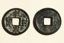 Tang (唐) Dynasty & Rebel Coins / This board consists of photos authentic cash coinage cast during the China's Tang Dynasty, which lasted from 618–907 AD.   Included on this board are a few cash coins cast by Tang rebels.   / by Danny