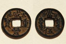 Qing Dynasty:  Rare and Unique Cash Coins / This board features some unique and rarer Chinese cash coins cast during the Qing Dynasty (1644-1911 AD).   Included, are large cash coins (大钱), and coins with errors made during the casting process. / by Danny's History & Ancient Cash Coins