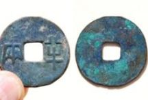Han (漢) Dynasty Coins / The Han dynasty (漢朝), 206 BC – 220 AD, was an imperial dynasty of China, preceded by the Qin dynasty (221–207 BC) and succeeded by the Three Kingdoms (220–280 AD). It was founded by the rebel leader Liu Bang, known posthumously as Emperor Gaozu of Han. It was briefly interrupted by the Xin dynasty (9–23 AD) of the former regent Wang Mang. This interregnum separates the Han into two periods: the Western Han (206 BC – 9 AD) and Eastern Han (25–220 AD). / by Danny's History & Ancient Cash Coins