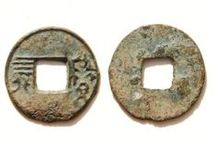 Warring States (戰國) Period Coinage / by Danny
