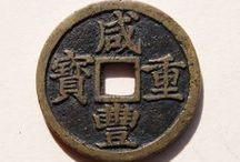 Close-ups:  Qing Provincial Coins / This board shows close-up photos of Xiang Feng era Provincial coins currently in inventory.   / by Danny