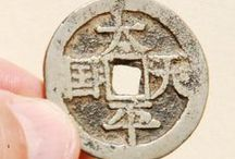 Qing Dynasty:   Taiping Heavenly Kingdom Cash / by Danny's History & Ancient Cash Coins