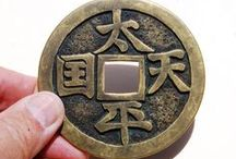 Taiping Heavenly Kingdom Commemorative Coin / This board contains a Tai Ping Heavenly Kingdom cash coin medallion.  / by Danny
