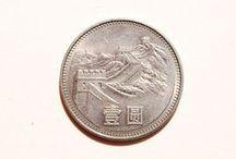 Close-Ups:  PRC Commemorative Coins / by Danny