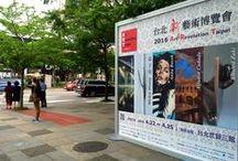 "A.R.T. Art Revolution Taipei 台北""新""藝術博覽會 2016 / A.R.T. Art Revolution Taipei, Taiwan  台北""新""藝術博覽會 2016"