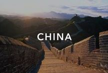 China / The giant of East Asia, with a vast array of cultural and natural treasures among the rising skyline.