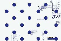 Textile / dot pattern