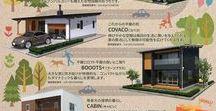 住宅 デザイン / 住宅 デザイン 広告 フライヤー
