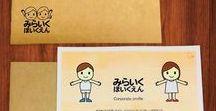 保育園 デザイン / 保育園 デザイン ポスター パンフレット ツール