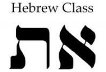 *HEBREW LANGUAGE / by Janet Marie