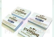 Πλαστικες καρτες τυπου πιστωτικης - Plastic cards / Plastic cards created by our shop! - Πλαστικες καρτες τυπου πιστωτικης που έχουμε φτιάξει στο κατάστημά μας! - Παραγγείλτε κι εσείς τις πλαστικες καρτες που έχει αγαπήσει όλη η Ελλάδα και παραλάβετε σε οποιοδήποτε μέρος πανελλαδικά! - http://www.printroom.gr/plastikes-kartes-pvc - #πλαστικεςκαρτες #πλαστικες_καρτες #καρτεςpvc #καρτες_pvc #plasticcards #pvccard #vipcard #idcard⠀
