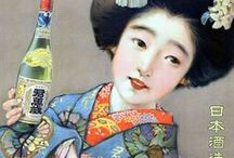 Janpanese Advertising in Vintage Art / Janpanese Advertising in Vintage Art