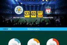Футбол инфографика / Превью к футбольным матчам. Инфографика центральных матчей по футболу от checklive.ru