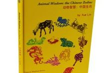 Chinese Wisdom Series / Published books by Snowflake Books on Chinese wisdom.