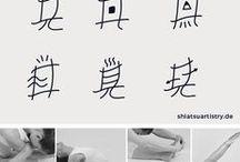 Makko Ho Übungen / Makko Ho Übungen nach Shizuto Masunaga // Eine ausführliche Beschreibung der Meridiandehnübungen kann in meinem Blogpost auf meiner Website nachgelesen werden.  http://shiatsuartistry.de/de/makko-ho/