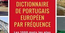 e-Boutique de Vocabulaire du Portugal / Formations, contenus numériques & ebooks autour de l'apprentissage du portugais européen, vraiment utile, sans efforts, destinés aux francophones | Vocabulaire du Portugal
