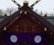 Hokkaido Jingu / The Hokkaido major shrine is next to Maruyama-koen Park in Sapporo-shi. It is the historical Shinto shrine where many people go and worship at. 北海道が誇るパワースポット、北海道神宮のボードです。