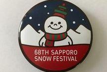 68th Sapporo Snow Festival 2017 / It is a board of the 67th Sapporo Snow Festival of 2016. 2016年の第67回さっぽろ雪まつりの様子です。