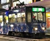 Transportation / It is the board about means of transportation of Sapporo. (e.g., streetcar and subway, JR) 札幌の交通機関、市電や地下鉄、JRなどのボードです。