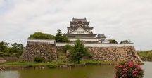 Japanese castles / Samurai's fortifications. #Japan #samurai #castle #citadel #jcastle #japanesecastles