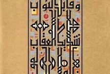 Arabic Typography & Calligraphy