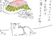 今日の猫村♥️