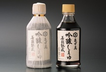 Japanese Package Design / A collection beautiful, innovative and novel Japanese package designs.