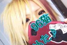 96Neko / 96Neko, el único vocaloid en la vida real que no es un sintetizador, es una chica con la voz diferencial y es bn kul.