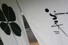 Tokyo April 2013 / massimo alba secret garden party