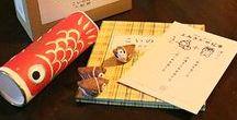 ハリコオンライン / アクティ大門屋株式会社の公式オンライショップで取り扱っている張り子(紙で出来た日本古来の民芸品)をご紹介します。