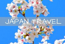 Japan Travel / Wanderlust inspiration, tips and itineraries for traveling in Japan! Includes guides for Kyoto, Tokyo, Hiroshima, Osaka, Okinawa and more!