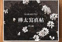 No.015 樺太写真帖