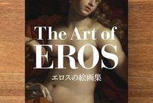 No.018 エロスの絵画集