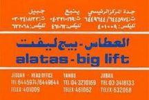 * Alatas - BIG LIFT / MAMMOET