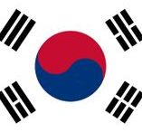 (Asia) SOUTH KOREA / Zuid-Korea, officieel de Republiek Korea is een land in het noordoostelijke deel van het Aziatische continent op het zuidelijk deel van het Koreaans Schiereiland dat na de splitsing van het land Korea in 1945 officieel bekend werd als de Republiek Korea. Zuid-Korea grenst aan de gedemilitariseerde zone met Noord-Korea, de Gele Zee, de Straat Korea en de Japanse Zee.