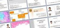 名刺印刷 / フルカラー名刺印刷100枚700円格安名刺のぱっとスル名刺について紹介いたします。