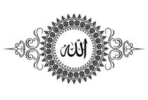 All About Islam / I'm proud to be a muslim.