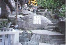 China / Xiamen Fujian Bejing and Ancient China