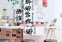 . COZY . CRAFT . ROOM . / by Karin Khoo