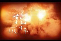 台灣流行音樂