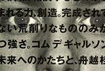 ♘ words ♘