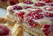 Открытые пироги