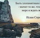 Жизнь во Христе. Православие
