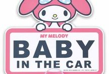 My melody car goods / This board is a My melody car goods board. You can purchase from Seiwa Co., Ltd. in Japan.