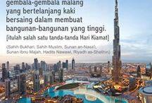 Tanda Akhir Zaman & Hari Kiamat / Kumpulan ayat Qur'an dan Hadits tentang tanda-tanda akhir zaman dan hari kiamat.